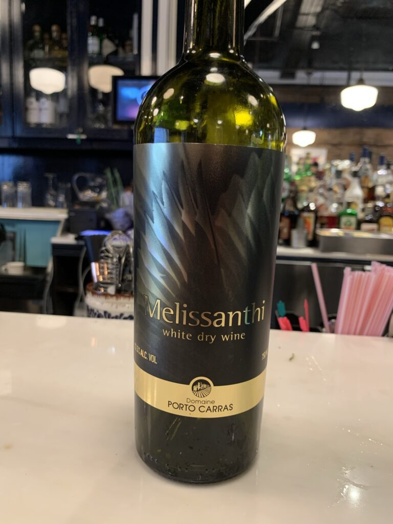 Bouteille de Domaine Porto Carras, Melissanthi, vin blanc bio, Grèce, AOP Côtes-de-Meliton, 2020