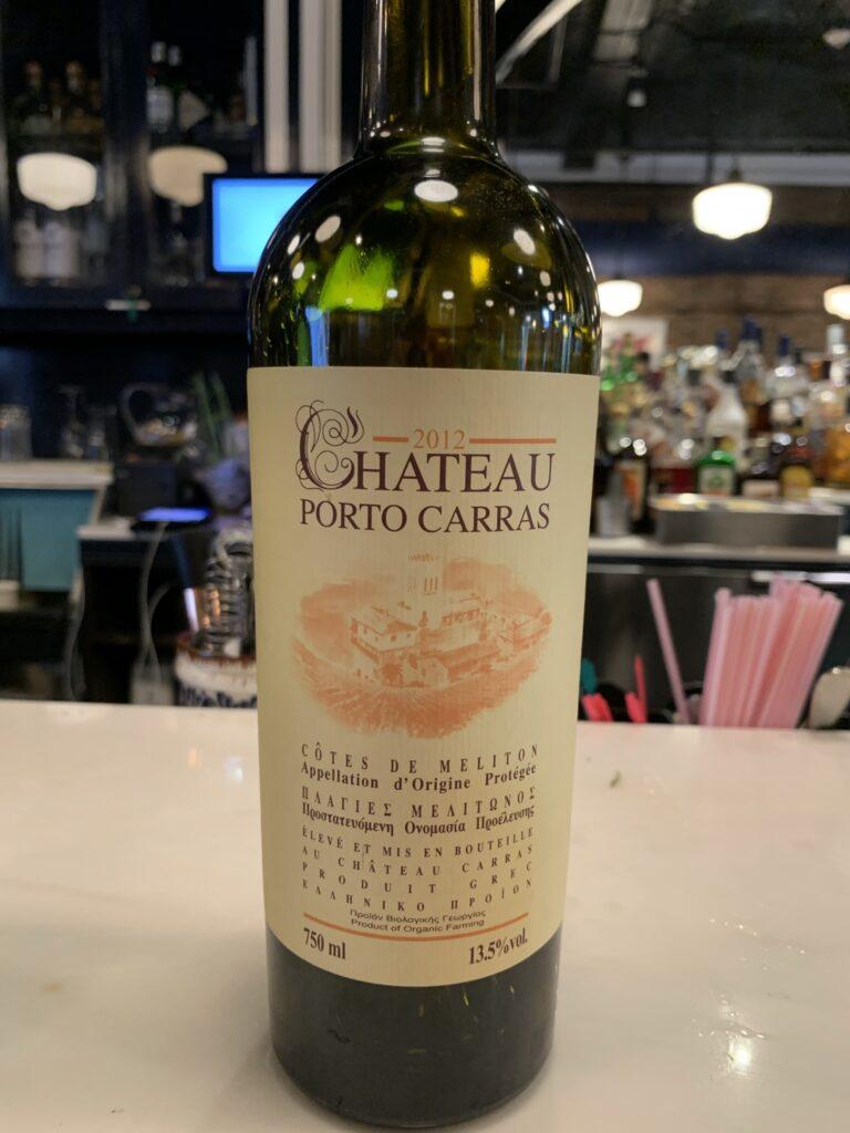 Bouteille de Château Porto Carras, AOP Côtes-de-Meliton, vin rouge bio 2012